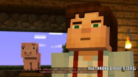 Скриншот #1 из Minecraft: Story Mode Episode 1