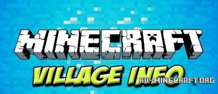 Скачать Village Info для Minecraft 1.7.2