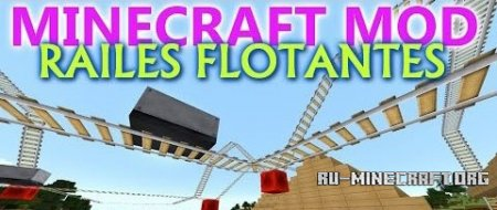 Скачать Floatable Rails для Minecraft 1.7.2