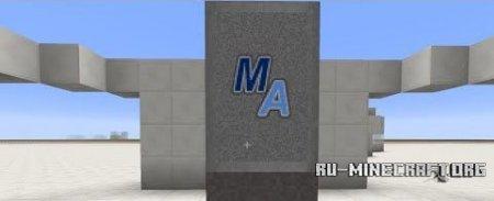 Скачать Malisis Advert для Minecraft 1.7.2
