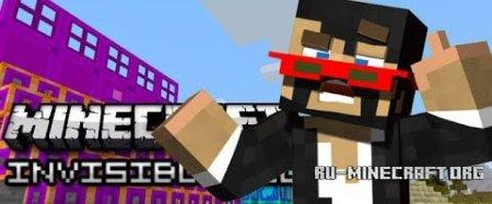 Скачать InvisiBlocks для Minecraft 1.7.2