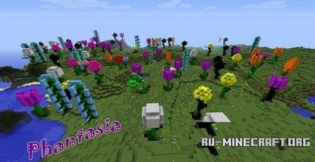 Скачать Flowercraft для Minecraft 1.7.2