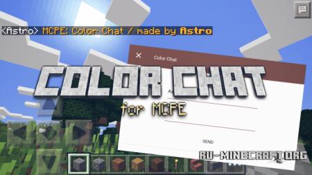 Скачать Chat Color для Minecraft PE 0.12.1
