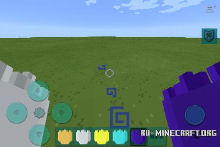 Скачать Escudos для Minecraft PE 0.12.1