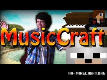 Скачать MusicCraft для Minecraft 1.6.4