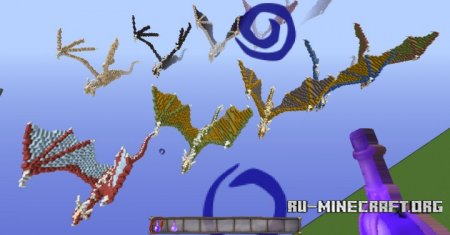 ������� Dragons Serpents ��� Minecraft