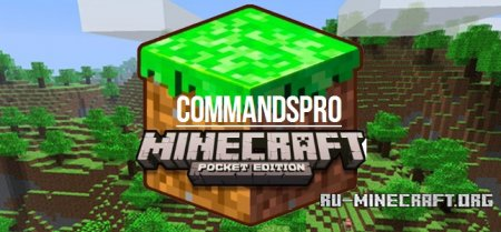Скачать CommandsPro для Minecraft PE 0.12.1