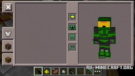 Скачать The Halo для Minecraft PE 0.12.1