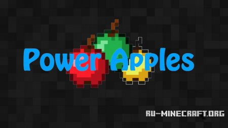 Скачать Power Apples для Minecraft 1.8.8