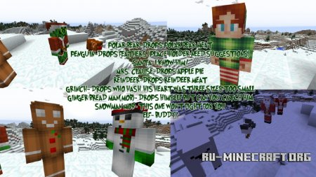 Скачать The Spirit Of Christmas для Minecraft 1.8