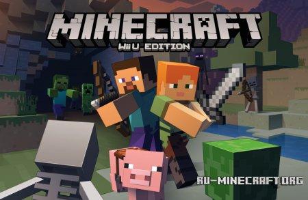 Minecraft выйдет на Nintendo Wii U