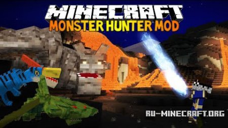 Скачать Monster Hunter Frontier для Minecraft 1.7.10