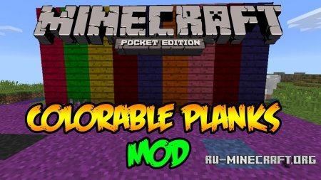 Скачать Colorable Planks для Minecraft PE 0.13.0