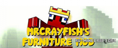 Скачать MrCrayfish's Furniture для Minecraft 1.8.8