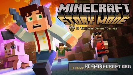 Лого Minecraft: Story Mode - Episode 4