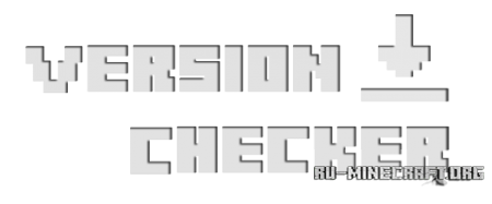 Скачать Version Checker для Minecraft 1.8.8