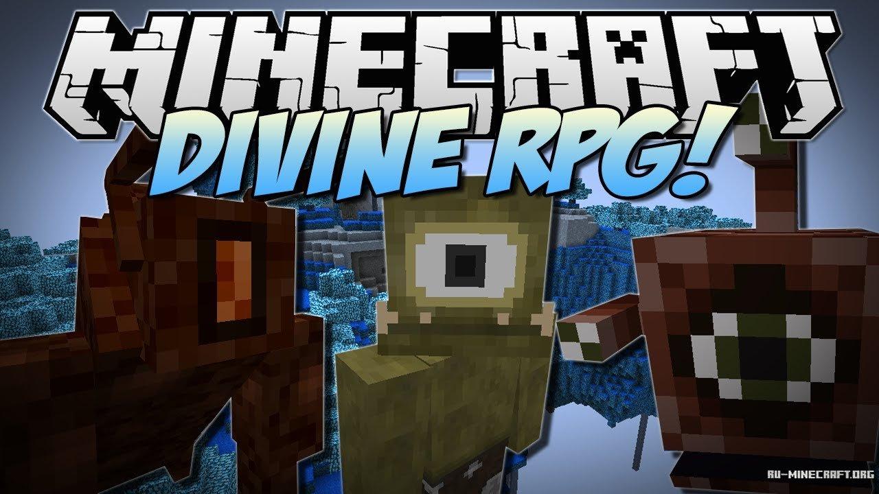 Скачать rpg мод для minecraft