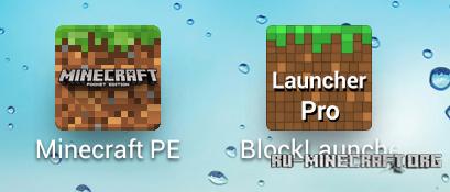 Установленные приложения