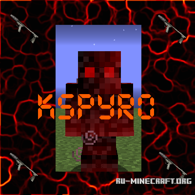 Скачать KSPYRO для Minecraft 1.8.8