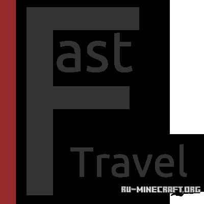 Скачать Fast Travel для Minecraft 1.8.8