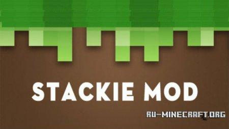 Скачать Stackie для Minecraft 1.8.9