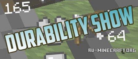 Скачать Durability Show для Minecraft 1.8.9