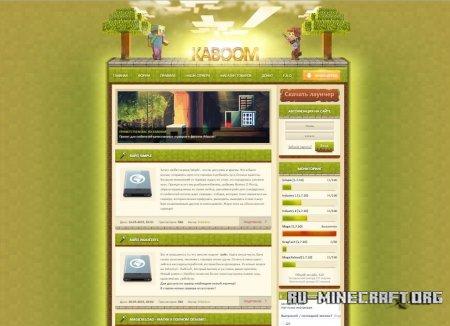 Шаблон Minecraft для DLE - Kaboom 2