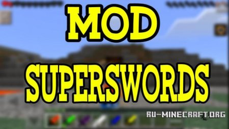 Скачать SuperSwords для Minecraft PE 0.13.1