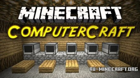 ������� ComputerCraft ��� Minecraft 1.8.9