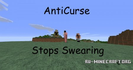 Скачать AntiCurse Plugin для Minecraft 1.8