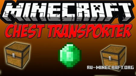 ������� Chest Transporter ��� Minecraft 1.8.9