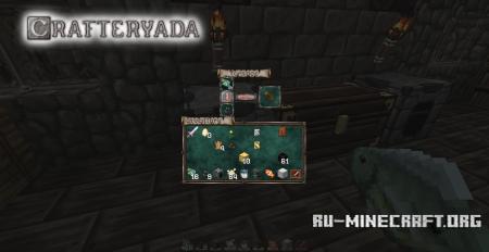 Текстур-пак Crafteryada скриншот 4
