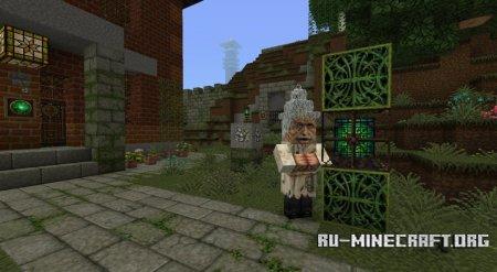 Текстур-пак Glimmars Steampunk скриншот 2