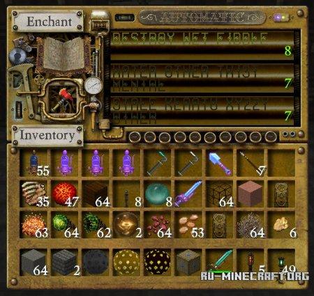 Текстур-пак Glimmars Steampunk скриншот 3