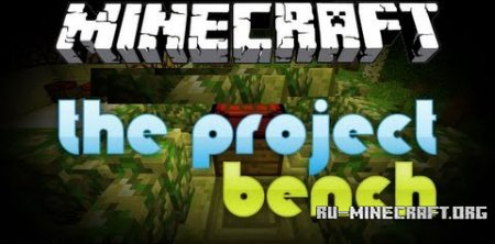 ������� Project Bench ��� Minecraft 1.8.9