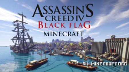 Скачать Assassin's Creed 4 Havana для Minecraft
