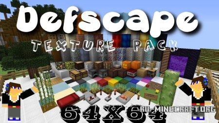 Скачать Defscape [64x64] для Minecraft PE 0.13.1