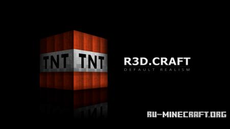 Скачать R3D.CRAFT [64x64] для Minecraft PE 0.13.1