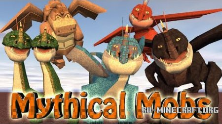 ������� MLP Mythical Creatures ��� Minecraft 1.7.10