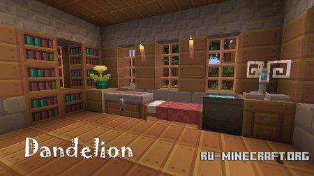 Скачать Dandelion [16x16] для Minecraft PE 0.13.1