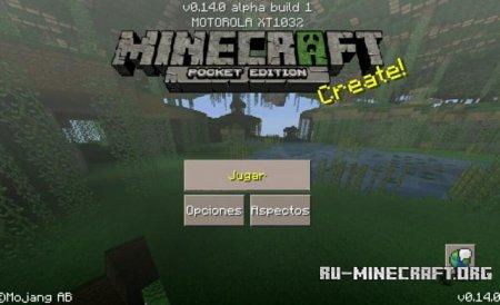 Скачать Ovos Rustic [16x16] для Minecraft PE 0.13.1