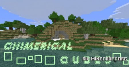 Скачать Chimerical Cubes [32x] для Minecraft 1.8.8