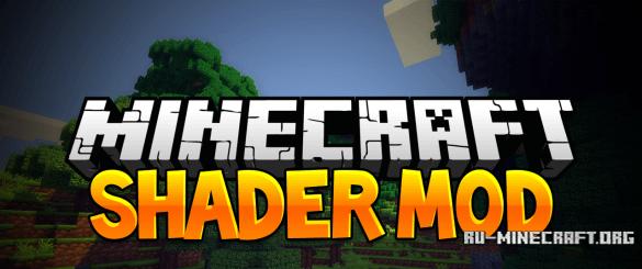 Minecraft 1. 8 shaders mod installation tutorial + download links.