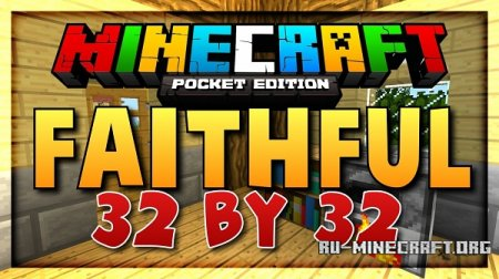 Скачать Faithful HD [64x64] для Minecraft PE 0.13.1
