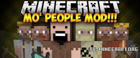 Скачать Mo' People для Minecraft 1.8