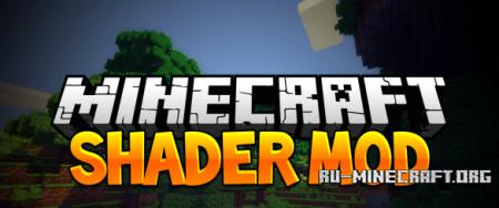 Скачать Shaders Mod для Minecraft 1.8