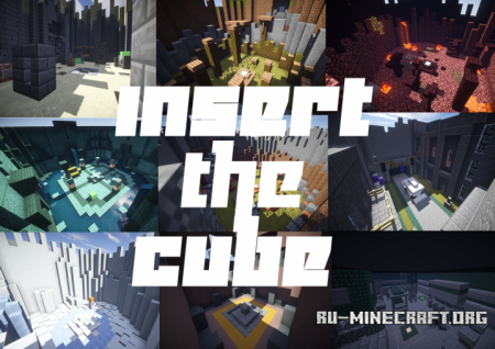 ������� Insert The Cube ��� Minecraft
