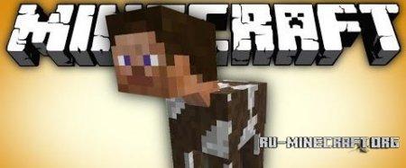 Скачать Weird Mobs by Coal для Minecraft 1.7.10