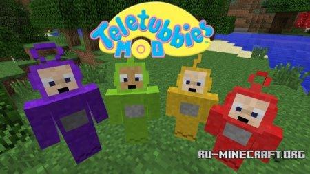 Скачать Teletubbies Mod для Minecraft 1.7.10