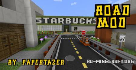 Скачать Road Mod для Minecraft 1.8